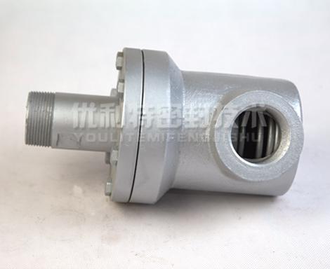 QD(20-50)型蒸汽旋转接头